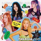 LUNARSOLAR Single Album Vol. 1 - SOLAR : FLARE