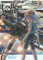 Mobile Suit Gundam Wing Endless Waltz: Haishatachi no Eikou 8