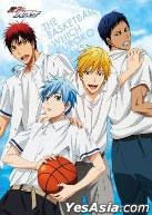 Kuroko's Basketball : Street Basketball (Jigsaw Puzzle 108 Large Piece)