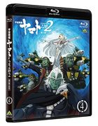 Space Battleship Yamato 2202 Ai no Senshi Tachi Vol.4 (Blu-ray) (Japan Version)