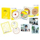 461 Days of Bento: A Promise Between Father and Son (Blu-ray) (Deluxe Edition) (Japan Version)