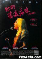 她的搖滾滋味 (2018) (DVD) (台灣版)