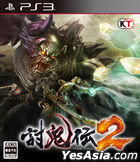 Toukiden 2 (Normal Edition) (Japan Version)