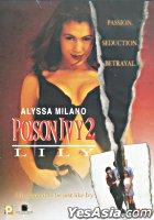 Poison Ivy 2: Lily (Hong Kong Version)