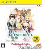 Tales of Xillia (Bargain Edition) (Japan Version)