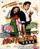 Miss No Good (VCD) (Vol.1 Of 2) (To Be Continued) (Malaysia Version)