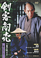 KENKAKU SHOBAI DAI 5 SERIES 7-8 (Japan Version)
