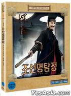 Detective K: Secret of Virtuous Widow (Blu-ray) (First Press Limited Edition) (Korea Version)