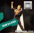 譚詠麟'84演唱會 (SACD) (限量編號版)