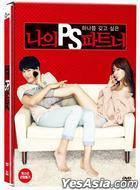 Whatcha Wearin'? (DVD) (First Press Limited Edition) (Korea Version)