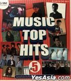 GMM Grammy: Music Top Hits Vol.5 (2CD) (Thailand Version)