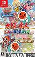 Taiko no Tatsujin Dokodon RPG Pack (Japan Version)