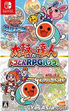 Taiko no Tatsujin Dokodon RPG Pack (Japan Version)
