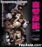 Lan Kwai Fong (2011) (DVD) (2020 Reprint) (Hong Kong Version)