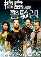 Hawaii Five-0 (DVD) (Ep. 1-24) (The First Season) (Taiwan Version)
