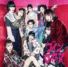 Yuutsu na Sora ga Sukinanda [Type B] (SINGLE+DVD) (First Press Limited Edition) (Japan Version)