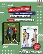 Mint Magazine Vol.3 - Billkin & PP (Standard Cover) (Green)