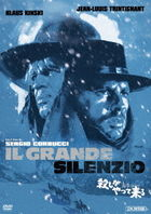 The Great Silence (IL GRANDE SILENZIO) [2K Special Edition]  (DVD)  (Japan Version)