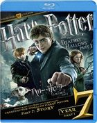 Harry Potter And The Deathly Hallows Part1 (Blu-ray) (Collector's Edition)(Japan Version)