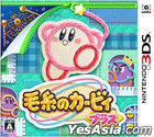 Kirby's Extra Epic Yarn (3DS) (Japan Version)