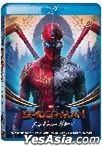 Spider-Man: Far From Home (2019) (Blu-ray) (Hong Kong Version)