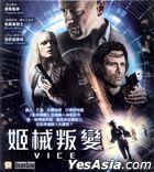 Vice (2015) (VCD) (Hong Kong Version)