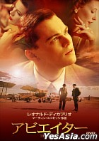 The Aviator (Japan Version)