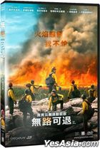 Only the Brave (2017) (DVD) (Taiwan Version)
