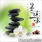 Poetics of Tea Vol. 3 - Taste Zen In Tea (Zhang Wei Liang) (Korea Version)