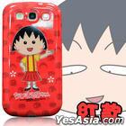 OneMagic Samsung S3  Xiao Wan Zi TPU Shan Fen Bao Hu Ke- Hong Kuan