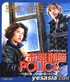 Police (1985) (VCD) (Hong Kong Version)