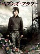 Heaven's Flower (DVD) (Japan Version)