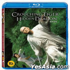 Crouching Tiger, Hidden Dragon  (Blu-ray) (15th Anniversary Edition) (Korea Version)