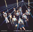 Tade Ku Mushi mo Like it! /46 Okunen LOVE [Type B] (SINGLE+DVD) (First Press Limited Edition) (Japan Version)