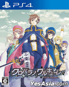 Black Rose Valkyrie (普通版) (日本版)