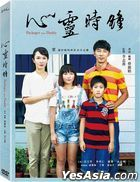 Packages from Daddy (2016) (DVD) (English Subtitled) (Taiwan Version)