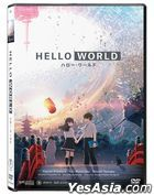 Hello World (2019) (DVD) (English Subtitled) (Hong Kong Version)