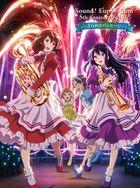 'Sound! Euphonium' 5th Anniversary Disc - Kirameki Passage -(Japan Version)