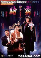 The Top Bet (1991) (Blu-ray) (Hong Kong Version)