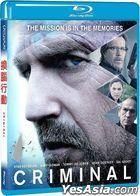 換腦行動 (2016) (Blu-ray) (台湾版)