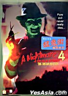 A Nightmare On Elm Street 4: The Dream Master (DVD) (Hong Kong Version)