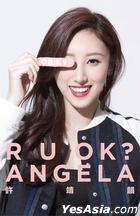 R U OK ? (EP + DVD)