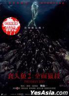 Piranha 3DD (2012) (DVD) (Taiwan Version)