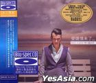 Fa Shao Qing Wei Le (Blu-spec CD) (China Version)