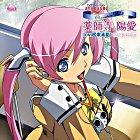 TV Anime Ayakashi Characters Vol.3 Hime Yakushiji (Japan Version)
