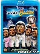 Space Buddies (Blu-ray) (Korea Version)