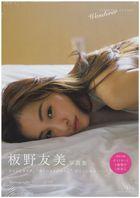 "Tomomi Itano Photobook ""Wanderer"""