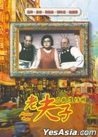 How Master Cute Thrice Saved The Idiot Ming (DVD) (Hong Kong Version)