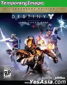 Destiny The Taken King Legendary Edition (英文版) (亚洲版)