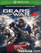 Gear of Wars 4 (Asian Chinese Version)